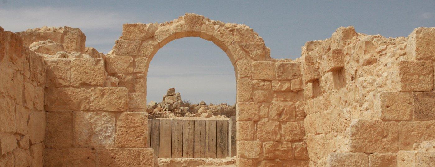 Jericho: City of Rahab