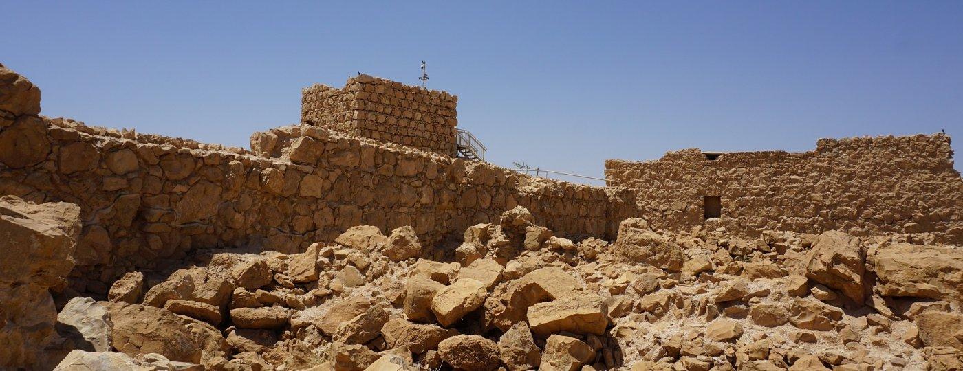 Masada: Fortress of Misplaced Faith